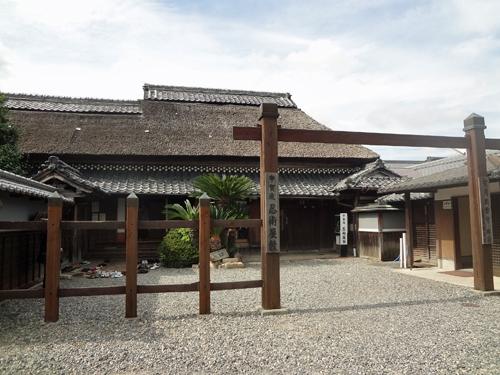 1309甲賀流忍術屋敷