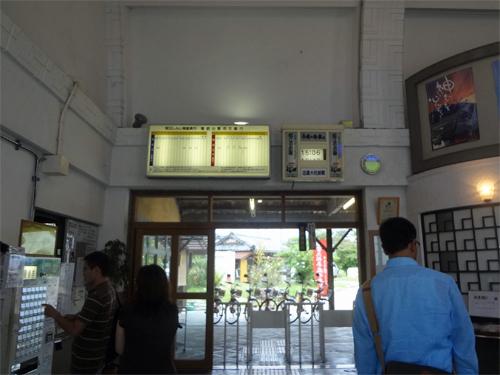 1309出雲大社駅