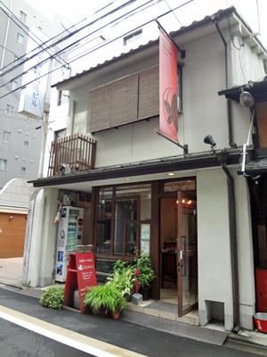 1307MASH Kyoto