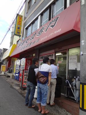 1307新福菜館本店