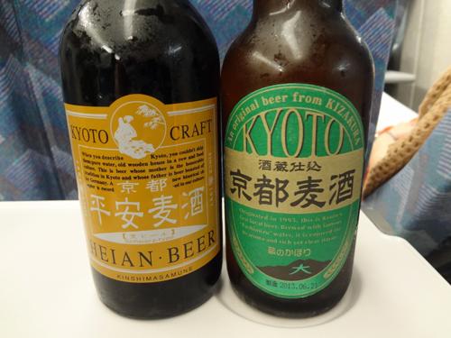 1307京都の地ビール