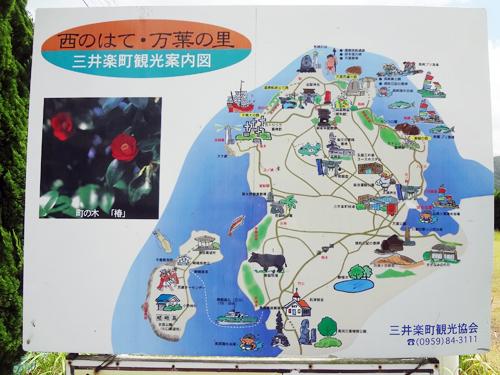 1308三井楽半島地図