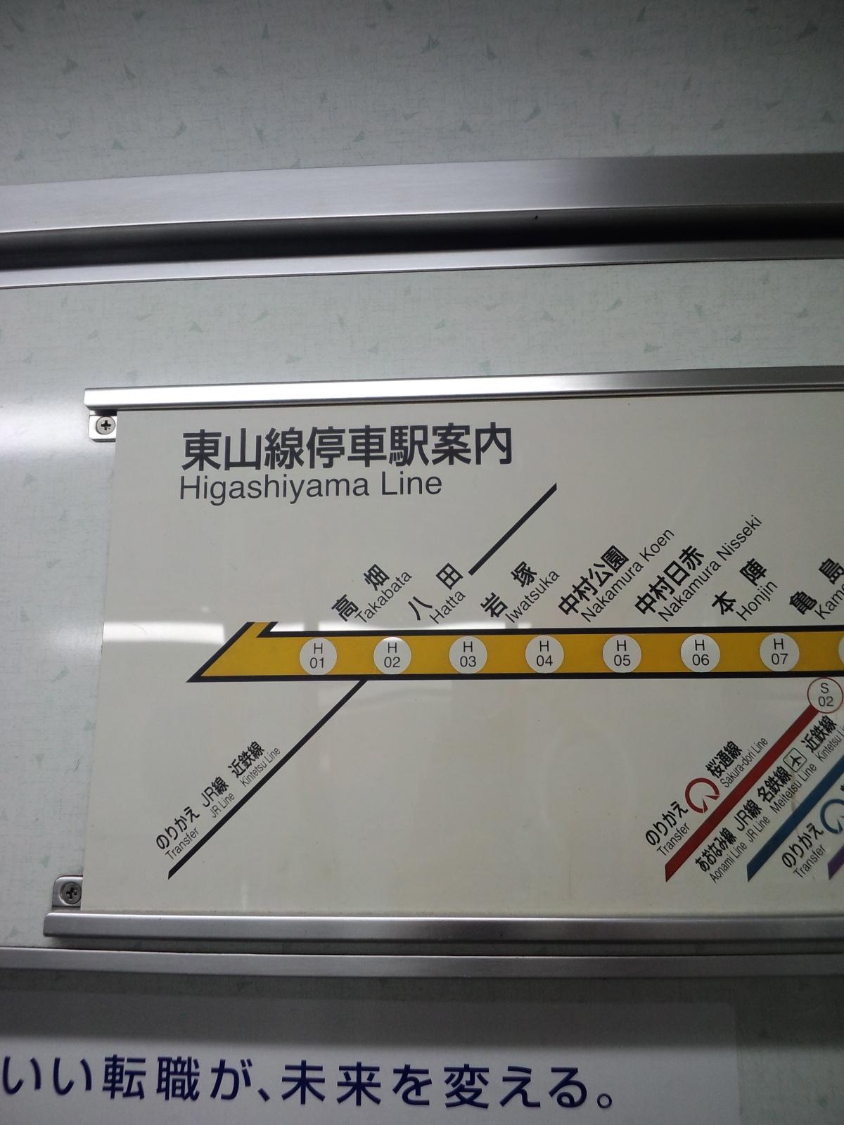CA3I0255.jpg