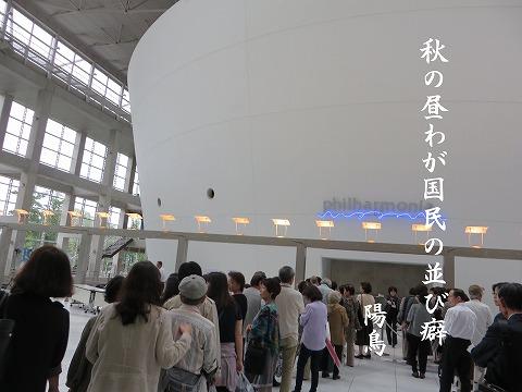 九州ギターフェスティバル