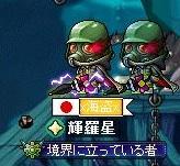 無題hanakuso