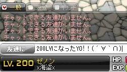 無題200ni