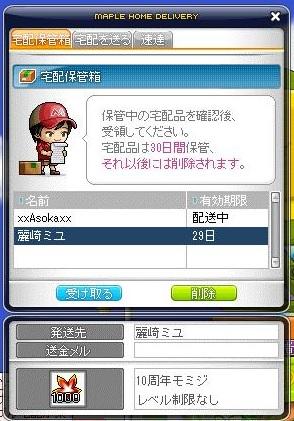 無題miyumomi