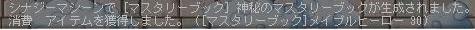 無題sinaji-mh3000