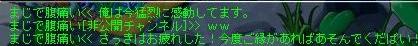 majihara.jpg