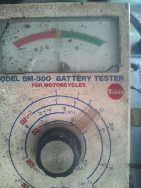 DVC130606GYRO (2)