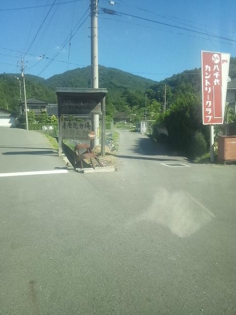 DVC130612doutokoyama (5)