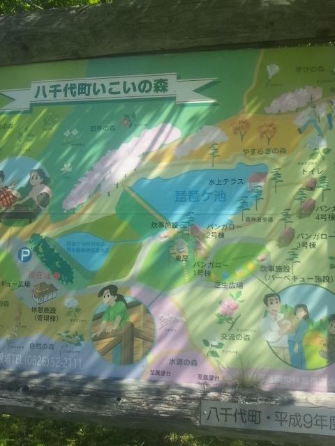 DVC130612doutokoyama (10)