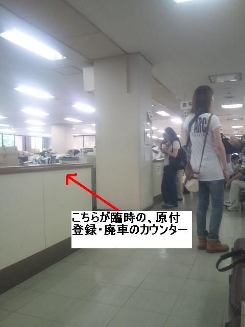 20130617171711394nishikuakusyoaaa.jpg