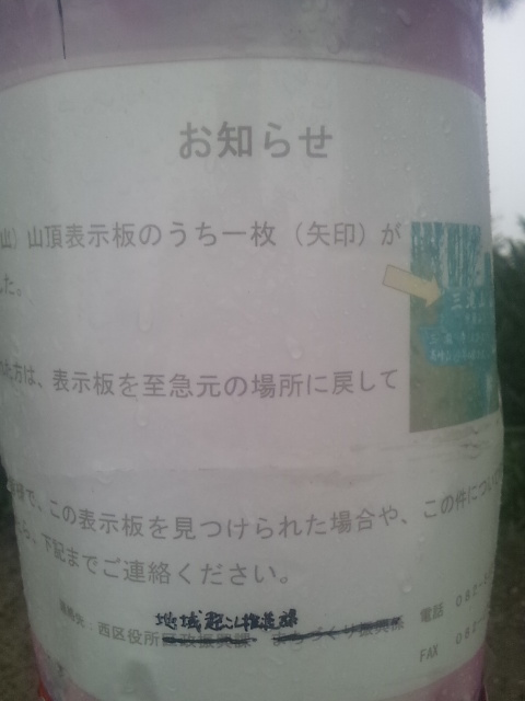 DVC130703soukoyama (12)