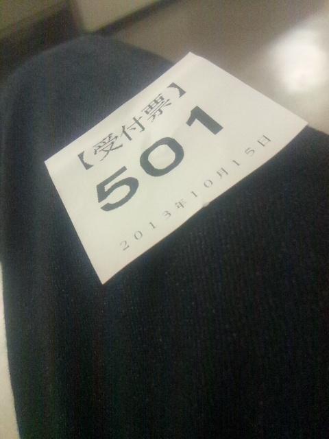 DVC131015KUYAKUSYO (2)