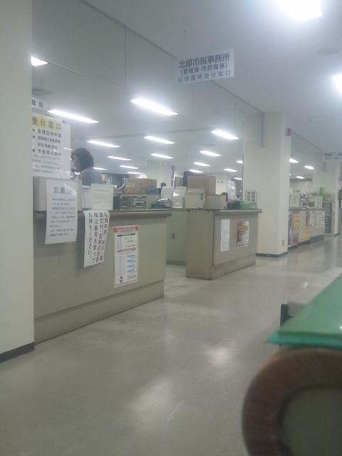 DVC131015KUYAKUSYO (4)