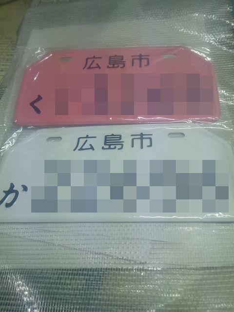 DVC131015KUYAKUSYO (6)AA