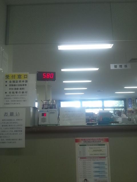 DVC131017KUYAKUSYO (1)