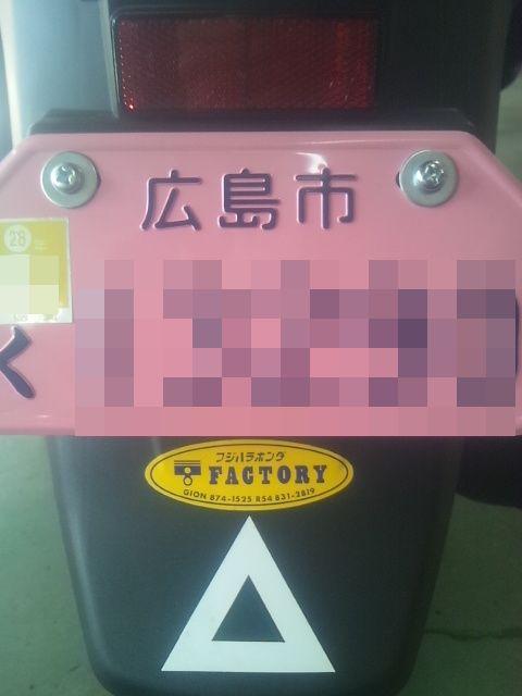 DVC131017KUYAKUSYO (2)AA