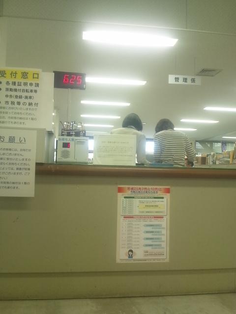 DVC131017KUYAKUSYO (3)