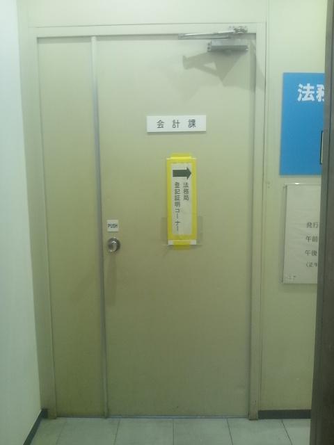 DVC131017KUYAKUSYO (4)