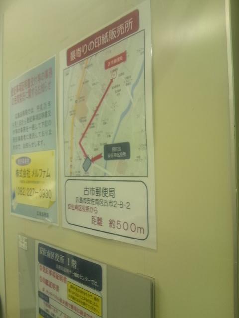 DVC131017KUYAKUSYO (5)