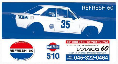 new_refre8700.jpg