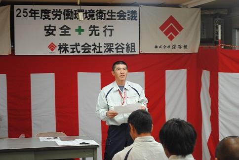 労働環境衛生会議4