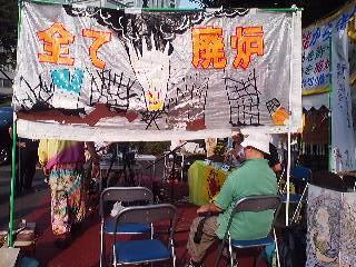 8月2日 テント広場の新しい日除け