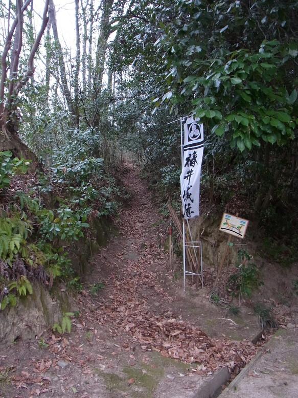 tsubai_2.jpg