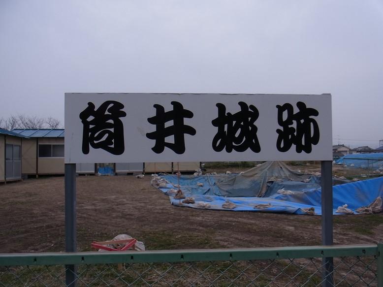 tsutsui_3.jpg