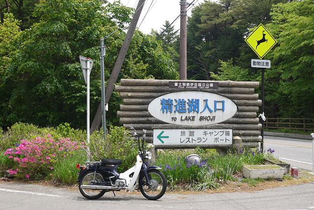 2013_0527戸田別館 0036