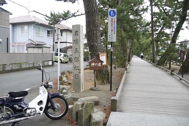 2013_0527戸田別館 0041
