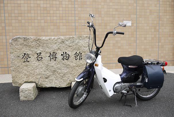 2013_0527戸田別館 0052