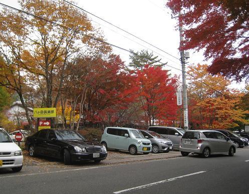 2014-10-26-14.jpg