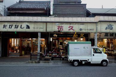 横須賀の商店街1