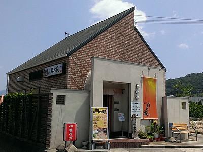 tsukinoya1gaikan1.jpg