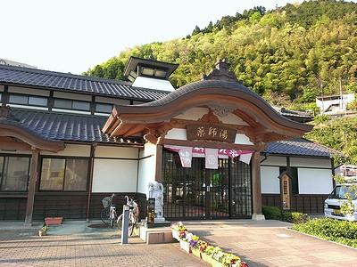 yumura4yakusiyu.jpg