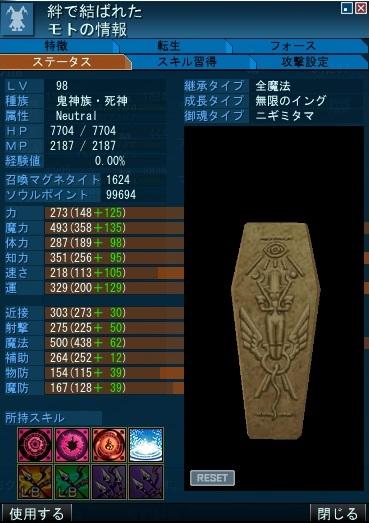 20130717_1757_58.jpg