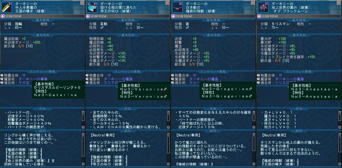 20130724_0503_40.jpg