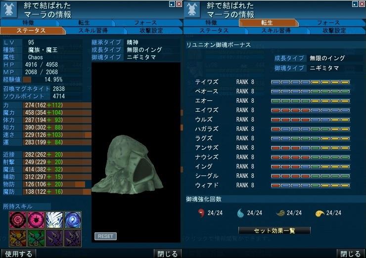 20130724_0530_11.jpg