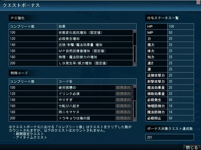 20130827_0311_18.jpg