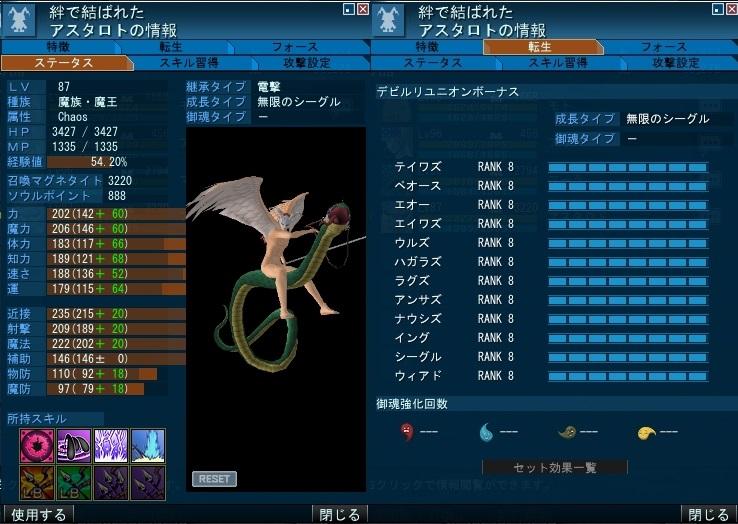 20131016_0530_15.jpg
