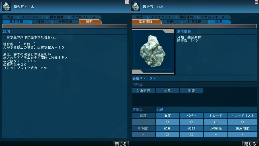 20131018_0940_51.jpg