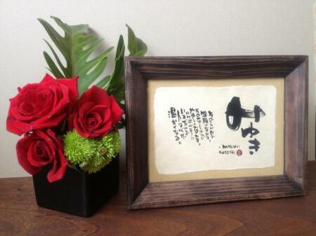 satoshi-1.jpg