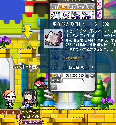 Maple130411_015601.jpg