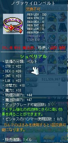 Maple130413_000354.jpg