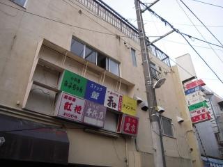 2014_1002_061256AA.jpg