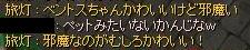 20141025-04.jpg