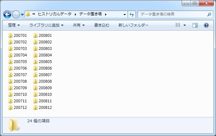 WS101404.jpg